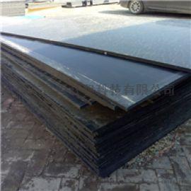 煤仓耐磨衬板 聚乙烯阻燃板 高分子聚乙烯衬板