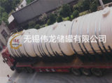 聚乙烯储罐厂家找无锡伟龙生产厂家