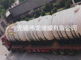 聚乙烯儲罐廠家找無錫偉龍生產廠家