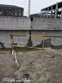金昌市污水池伸缩缝补漏堵漏, 污水池堵漏