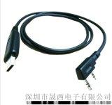 深圳市晟西电子写频线产品