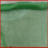 料場防塵網 防塵網是什麼 防塵網覆蓋網