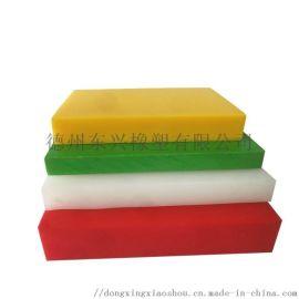 鞍山供应   分子聚乙烯板棒 高分子量耐磨塑料板
