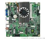 单通道DDR4 M-3855U ITX主板多接口