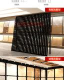 瓷磚掛板架子陶瓷貨架衝孔板展示架