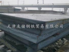 8#中厚板 天津天钢中厚板 Q235b中厚板