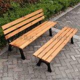 现货供应 铸铝脚防腐木七条椅子 广场椅