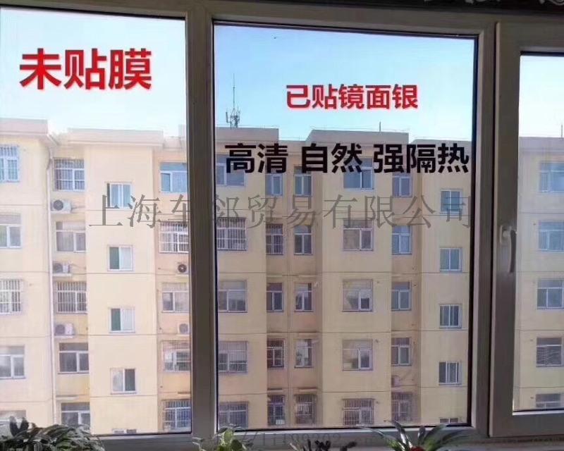 建築裝飾節能膜 傢俱貼膜 隔熱防曬膜