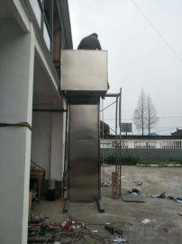 家装电梯液压电梯配件维修无障碍升降机安装电梯厂家