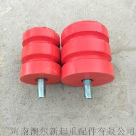 聚氨酯缓冲器 JHQ-A-6型缓冲器 行车防撞碰头