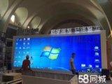 北京对讲机出租液晶电视笔记本出租