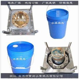 45升中国石油注塑桶模具
