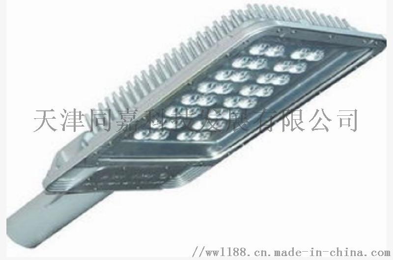 LED射燈 定製LED燈