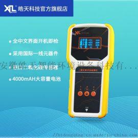 温室大棚二氧化碳手持检测仪