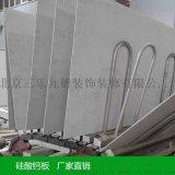北京装配式硅酸钙板无石棉增强纤维水泥板