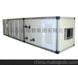 格瑞德恒温恒湿机组 高精密机房空调 风冷柜机厂家