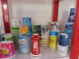 酸奶杯子套标机  塑料杯子套标机 奶茶杯收缩标签机
