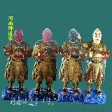 四大判官神像 冥界鬼神 传统工艺 宗教祭祀