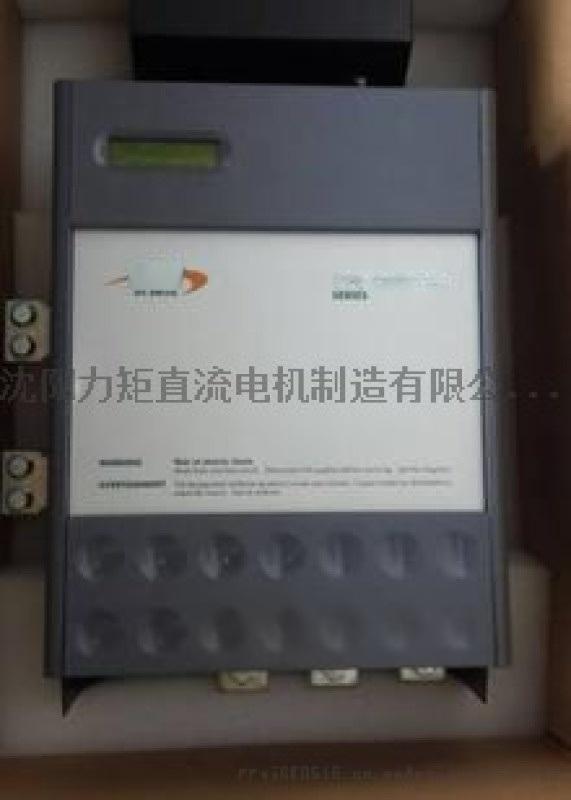 沈阳维修590直流调速器 辽宁现货590直流调速器