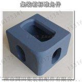铸钢集装箱角件 上海老班马集装箱角件
