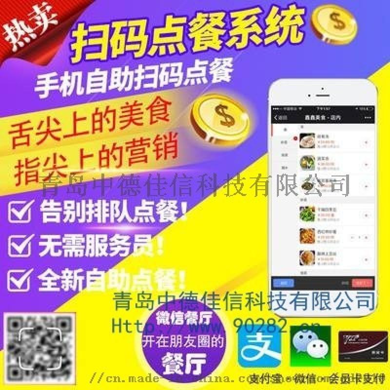 青岛海景酒店管理软件介绍