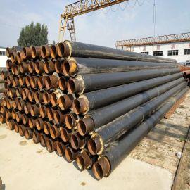资阳 鑫龙日升 硬质泡沫保温钢管DN1100/1120钢套钢蒸汽保温钢管