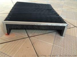 厂家直销**建德KGS-250风琴式导轨防护罩