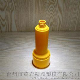 24口化妆品瓶胚 小口径