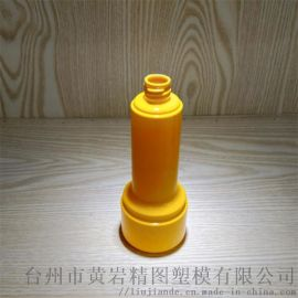 24口化妝品瓶胚