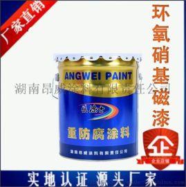 供应湖南湖北江西环氧硝基磁漆厂家