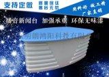 北京明朗鸿阳ML-BYZ电视台主持人直播桌
