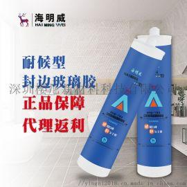 山東廠家直銷海明威玻璃膠全國加盟誠招代理