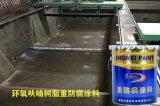雲南昆明環氧呋喃樹脂重防腐面漆廠家發貨