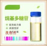 江蘇廠家 烷基多糖苷 68515-73-1