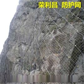山坡防护网,主动防护网,被动防护网,成都防护网