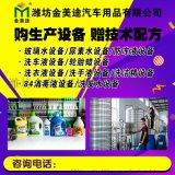 潍坊洗衣液基本水处理设备