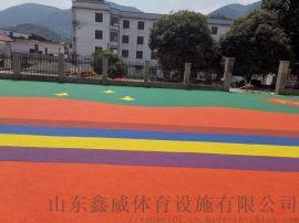 山东济南EPDM塑胶,幼儿园塑胶,小区epdm塑胶