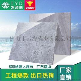 灰色通體大理石瓷磚防滑地板磚酒店地磚背景牆磚工程磚