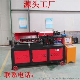 厂家直销钢筋调直校直机全自动数控液压调直切断机