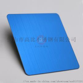 宝石蓝拉丝不锈钢板 高比彩色不锈钢板