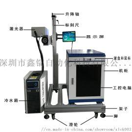 厂家直销紫外飞行激光打标机,电脑主机键盘激光打标