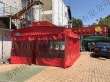 天津定製推拉雨棚伸縮帳篷大排檔燒烤廠家棚