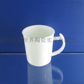 供应潮州镁质大容量小容量陶瓷马克杯