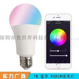 塗鴉藍牙球泡燈深圳十年生產廠家藍牙球泡藍牙射燈
