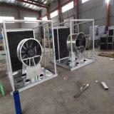 礦井電加熱式熱風機組     井口蒸汽式熱風機組