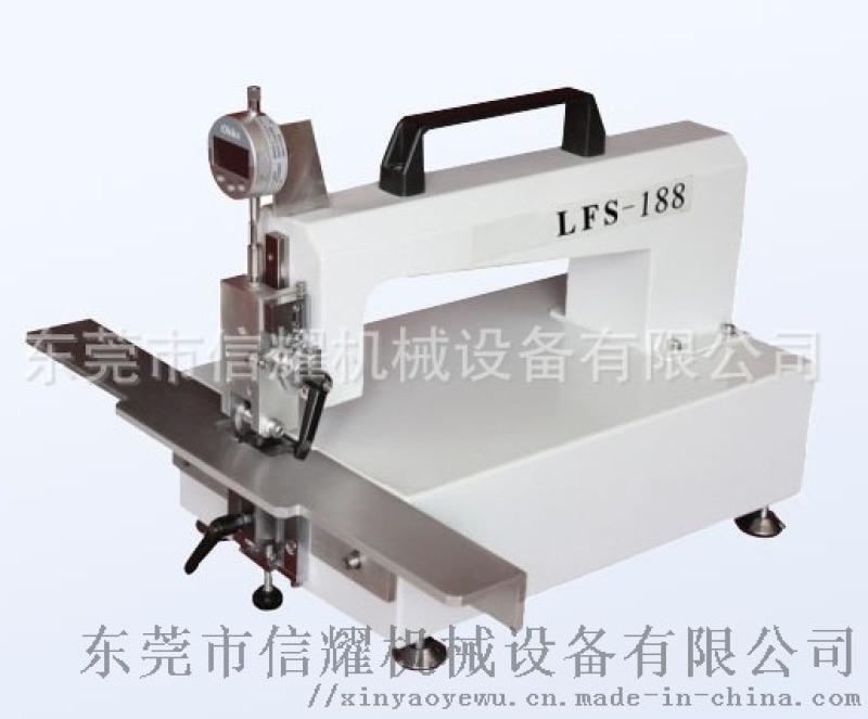 信耀PCB线路板V槽残厚测量V-CUT深度测量仪