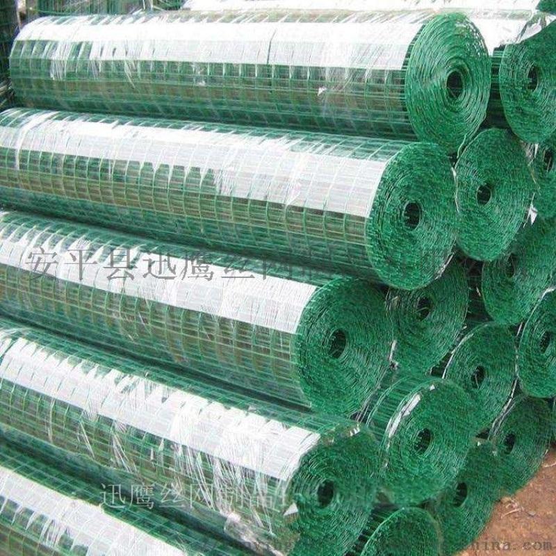 波浪隔离网 绿色圈地铁丝网 福建浸塑铁丝网厂家