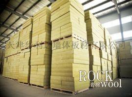 建筑外墙用保温材料防水岩棉板 天津华利达岩棉板