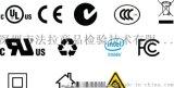 检测认证电子电器产品 广东ITC检测电子电器产品 国内外各种检测认证电子电器产品