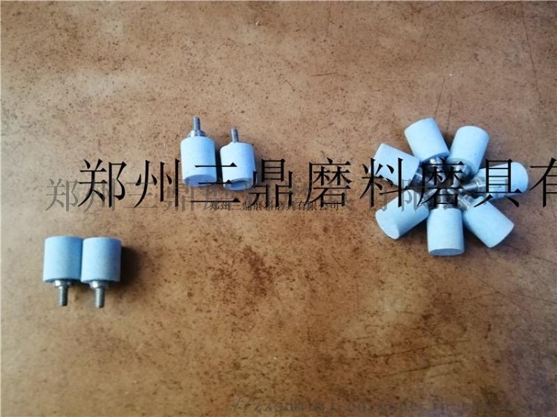 供应3SG内圆磨砂轮SG小砂轮粗磨模具钢磨内孔砂轮